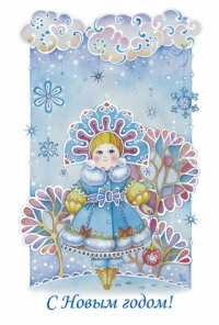 Snow Maiden Happy New Year! girl