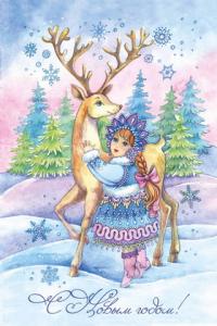 Snow Maiden Happy New Year! girl deer