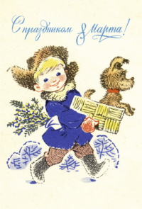 March 8. A boy carries puppy dog as gift