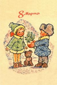 March 8. Children puppy. boy girl flowers apples