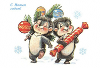 Happy New Year! Hedgehog candy Christmas balls
