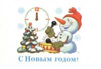 Happy New Year! snowman clock drum tree