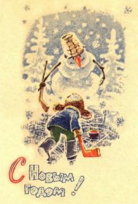 Happy New Year! Boy snowman hockey