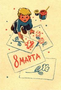8 марта. Дети мальчик рисунок цветы