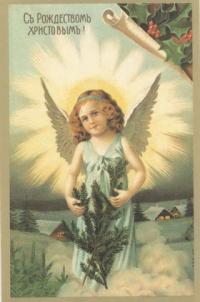 С Рождеством Христовым! Девочка ангел
