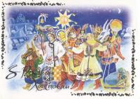 С Рождеством Христовым! З Різдвом Христовим! Колядки
