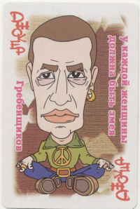 Империя карт Артист!