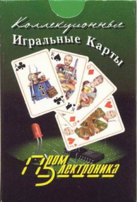 Playing cards Promelektronika