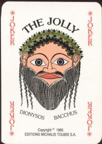 Греческая мифология - Боги