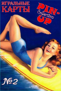 Pin-up collection # 2 Billy De Vorss