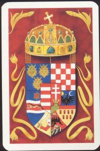 Венгрия No 2569