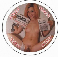 Round erotic cards for adults Russian girls
