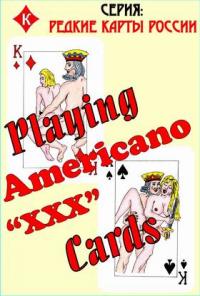 Americano XXX Russian erotic parody Art