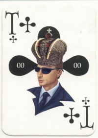 Honest cards of Ukraine