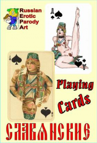 Erotic parody Russian playing cards Slavic