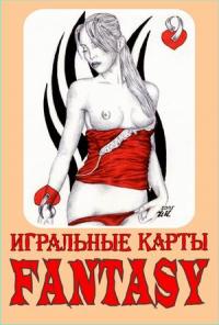 Fantasy artist Igor Karev