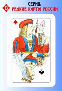 Игральные карты атласные пивные 3