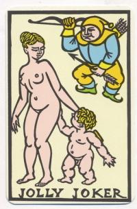 Венера и Купидон Италия