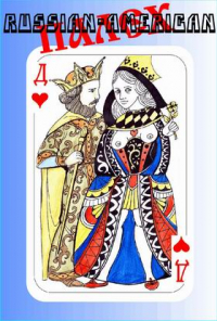 Russian American playing cards Palekh