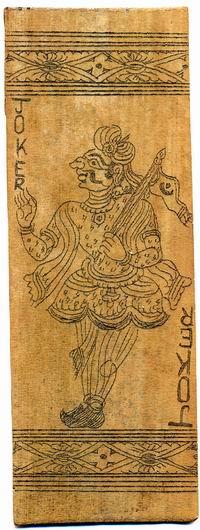 Kama Sutra on palm leaves India.