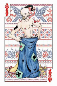 Erotic playing cards The night before Christmas, according to the story of Nikolai Gogol.