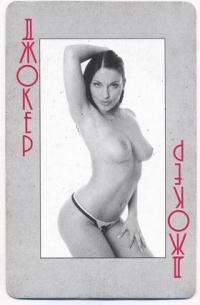 Карты игральные Erotic
