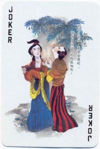 Игральные карты Тайвань