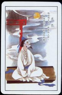 Playing cards Taiwan.