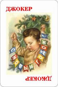 Детский новый год - 3. Дети