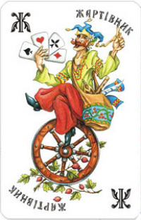 Ukrainian deck Folk fun