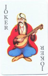 Ukrainian playing cards