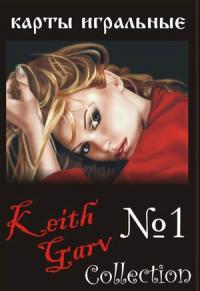 Keith Garv collection № 1