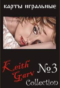 Keith Garv collection № 3