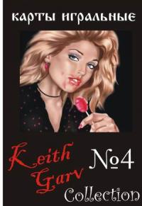 Keith Garv collection № 4