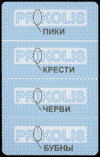 Prikolis