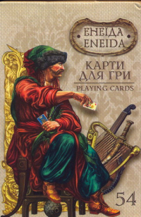 Playing cards Aeneid