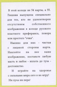 """Кремлевский пасьянс. 10 лет газете """"Независимая газета"""""""