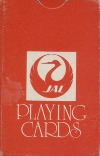 Japan Air Lines JAL