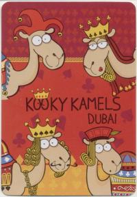 Kooky Сamels Dubai