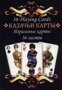 Playing cards Cossack.