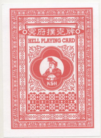 Hell playing cards