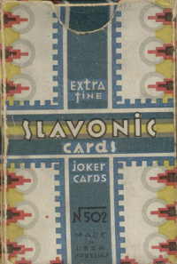 Slavonic cards extra fine № 502