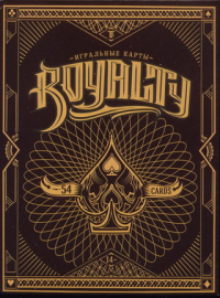 Playing Cards Royalty