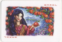 Kazakhstan. Second issue of the deck Kostanay.