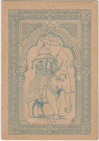India RAVI VARMA PRESS 2