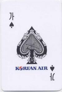 Корейская авиакомпания игральные карты