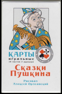 Playing cards Tales of Pushkin
