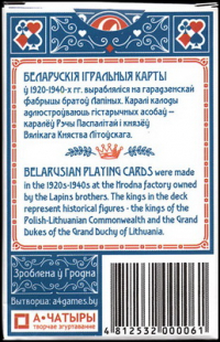 Belarusian playing cards