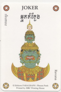 Cambodia Ramayana