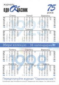 Мультфильмы сказки Журналу Одноклассник 75 лет